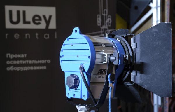 Прожектор HMI ARRI 200 W