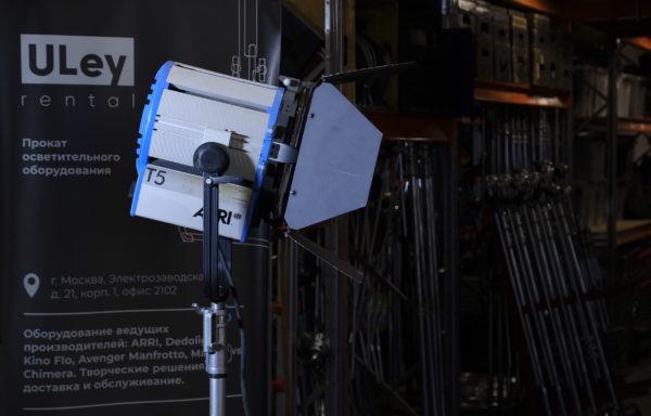 Прожектор ARRI Studio 5000 W