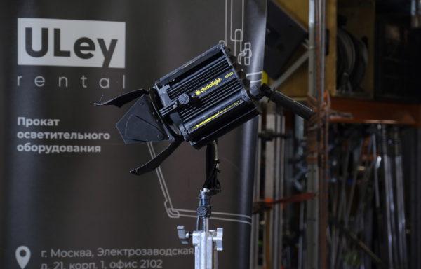 Прожектор DEDOLIGHT 650 W