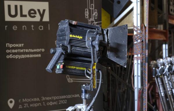 Прожектор HMI DEDOLIGHT 400D 400 W