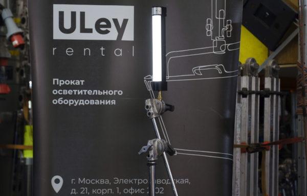 Светильник аккумуляторный QUASAR SCIENCE 1ft