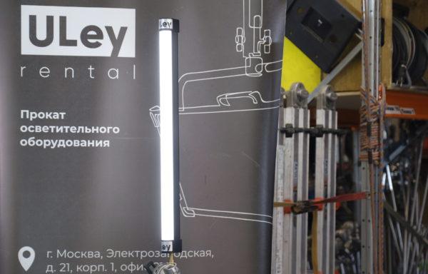 Светильник аккумуляторный QUASAR SCIENCE 2ft